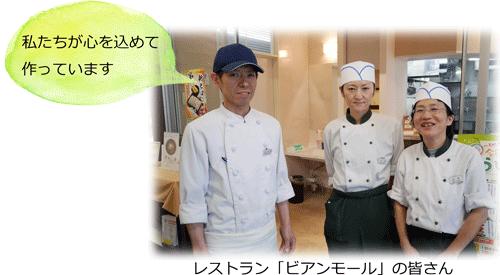 レストラン(写真+吹き出し).png